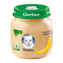 Gerber Пюре Банан, 6мес+, 130гр Гербер