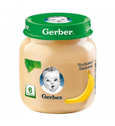 Gerber Пюре Банан, 6мес+, 130гр