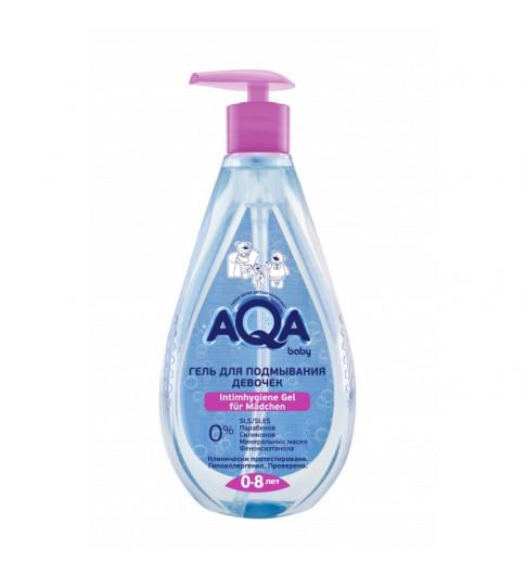 AQA baby Гель для подмывания девочек, 0-8лет, 250 мл