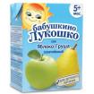 «Бабушкино Лукошко» Сок яблочно-грушевый, 5мес+, 0,2л