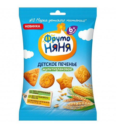 Фрутоняня Детское печенье «Мультизлаковое», 6мес+, 50 гр