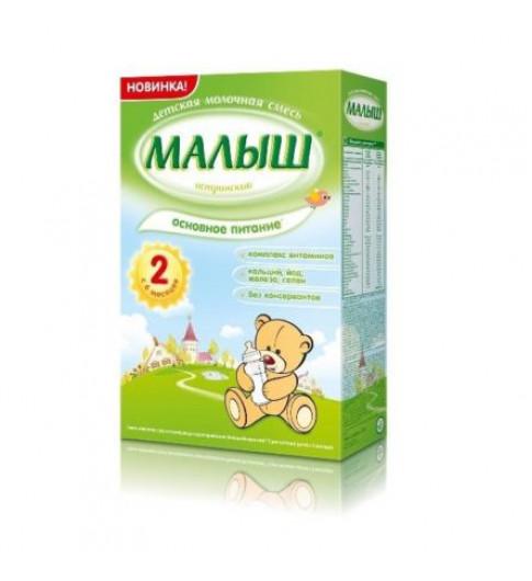 «Малыш Истринский 2» молочная смесь, 6-12мес, 350 гр
