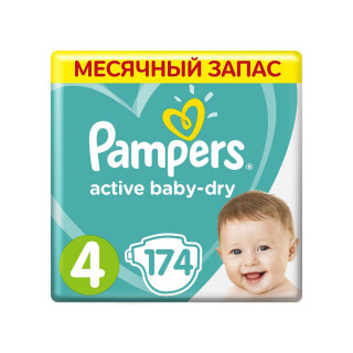 Pampers (Памперс) Подгузники Active Baby-Dry р.4 (9-14 кг) 174 шт