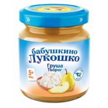 «Бабушкино Лукошко» пюре из Груш с Творогом, 5мес+, 100гр