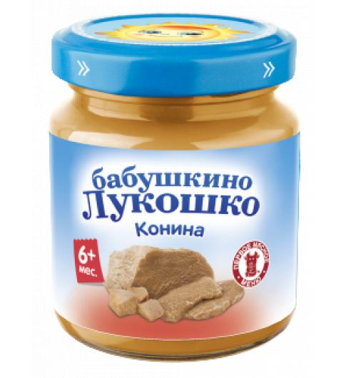 «Бабушкино Лукошко» конина, 100 г, 6мес+