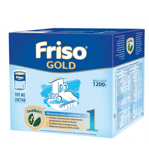 Friso Gold Молочная смесь 1, 0-6мес, 1200 гр