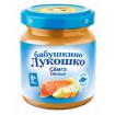 «Бабушкино Лукошко» Рагу овощи с семгой, 100г, 8мес+