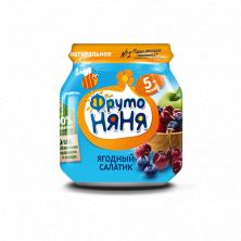 ФрутоНяня пюре Ягодный салатик, 5мес+, 100гр
