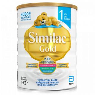 Similac Gold 1 Молочная смесь, 0-6 мес, 800 гр