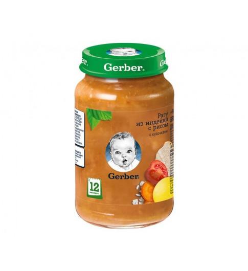 Gerber Индейка с рисом, 12мес+, 190гр