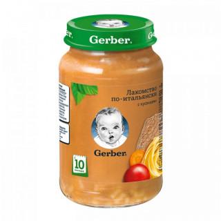 Gerber Лакомство по-итальянски с кусочками, 12мес+, 190 гр