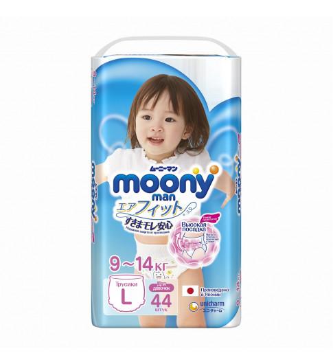 Moony Man трусики для девочек, L (9-14 кг), 44 шт Муни