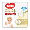 Huggies Elite Soft Трусики-подгузники, 5 (12-17 кг) 38 шт