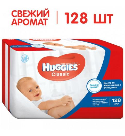 Huggies Влажные салфетки Classic 128 шт.