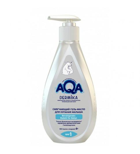 АКЦИЯ. AQA DERMIKA Смягчающий гель-масло для купания малыша, 250 мл