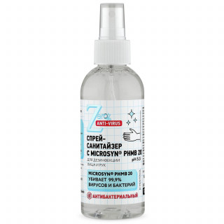 ZERO Спрей-санитайзер для лица и рук, 170мл