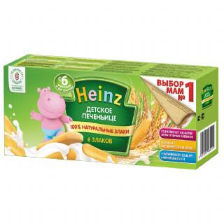 Heinz Детское печеньице 6 злаков, 6мес+, 160 г — БЕЗ МОЛОКА (Хайнц Печенье)