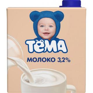 26.02.22 Тема Молоко 3,2%, 500  мл