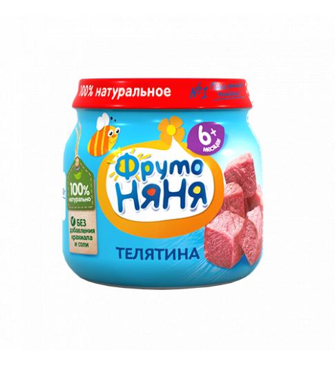 Фрутоняня Пюре Телятина, 6мес+, 80гр