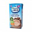 Фрутоняня Коктейль Молочный Шоколадный, 12мес+, 200 гр