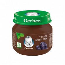 Gerber пюре Чернослив, 4 мес, 80гр Гербер