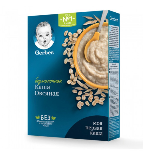 Gerber Каша Без молока Овсяная, 6мес+,  180 гр (без сахара, без пальмового масла) Гербер
