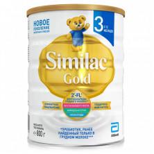 Similac Gold 3 Молочная смесь, 1-3 года, 800 гр