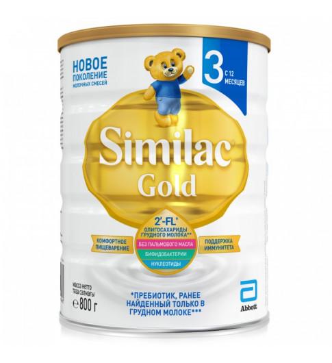 Similac Gold 3 Молочная смесь, 1-3 года, 800 гр Симилак