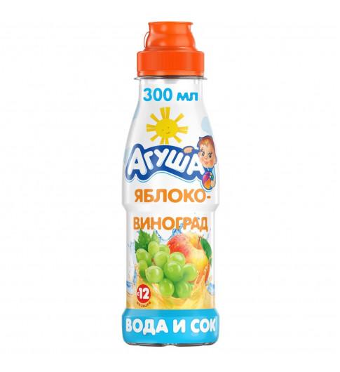 Агуша Вода с соком Яблоко-Виноград, 12мес+, 300мл — БЕЗ САХАРА