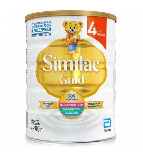 Similac Gold 4 Молочная смесь (молочко), 18мес+, 900 гр