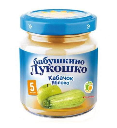 «Бабушкино Лукошко» Кабачок Яблоко, 5мес+, 100 гр