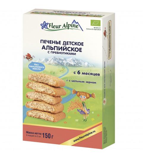 Флер Альпин (Fleur Alpine) Печенье Альпийское с пребиотиками, 6мес+, 150гр