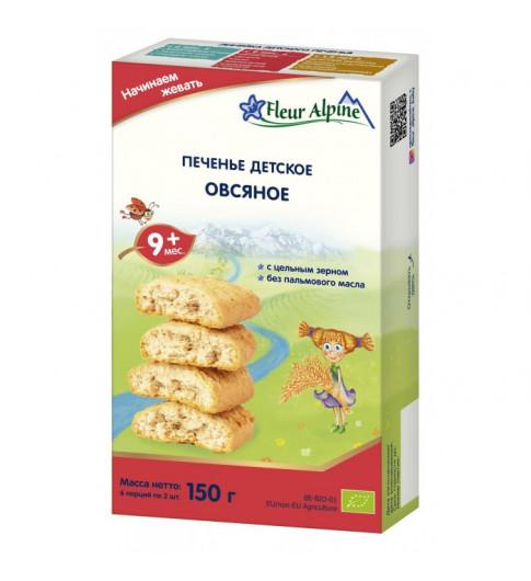 """Флер Альпин (Fleur Alpine) Печенье детское """"Овсяное"""", 9 мес., 150 гр"""