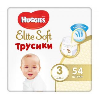 Huggies Elite Soft Трусики-подгузники, 3 (6-11 кг) 54 шт