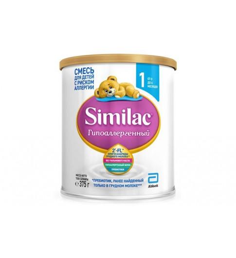 Similac Гипоаллергенный 1 с пребиотиками, 0-6мес, 400гр (профилактика аллергии)
