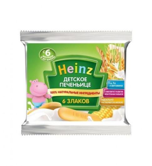 Heinz Детское печеньице 6 злаков, 6мес+, сашет 60 гр БЕЗ МОЛОКА