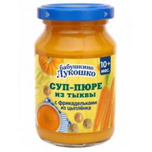 «Бабушкино Лукошко» Суп Пюре Тыквенный с фрикадельками из цыпленка, 10мес+, 190гр