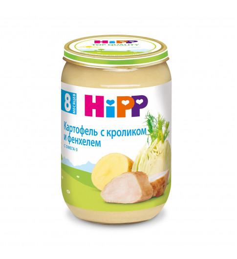 Hipp Пюре Картофель с кроликом и фенхелем, 8мес+, 220гр Хипп