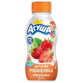 Агуша Детская Ряженка Клубника, 12мес+, 200 гр ДО 3 АВГУСТА