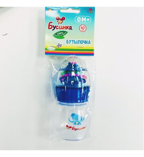 Севастополь бутылочки