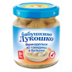 «Бабушкино Лукошко» Фрикадельки из говядины в бульоне пюре, 8 мес., 100 г