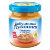 «Бабушкино Лукошко» Говядина с гречневой крупой, 6 мес+, 100 гр