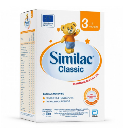 Similac Классик 3 Смесь, 12мес+, 600гр,  Симилак