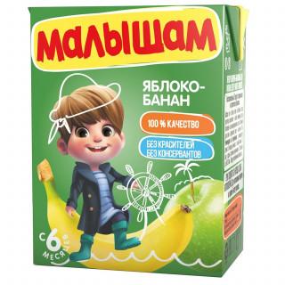 ФрутоНяня Малышам Яблоко Банан, 5мес+, 200 мл