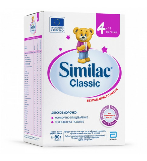 Similac Classic 4 Детское Молочко, 18мес+, 600гр Симилак
