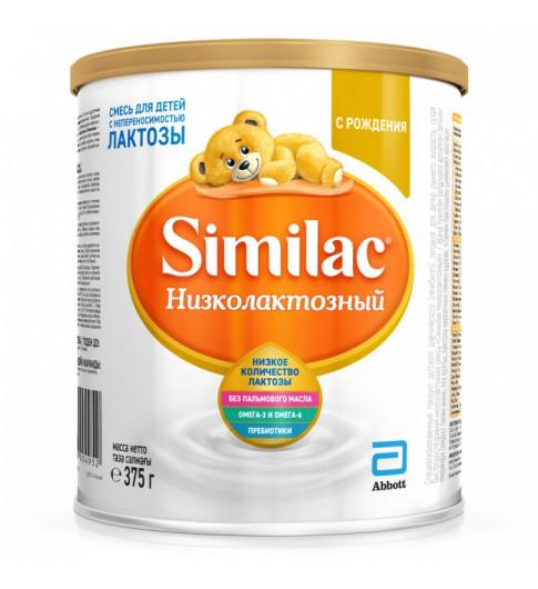 Similac Низколактозный, 0мес+, 375гр (Лактазная недостаточность)