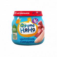 Фрутоняня  Пюре Говядина с Цыпленком, 6мес, 80гр