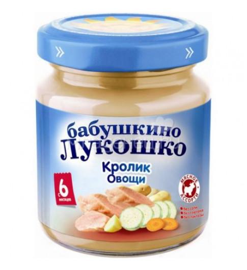 «Бабушкино Лукошко» Рагу Овощи Кролик, 100 г, 6мес+