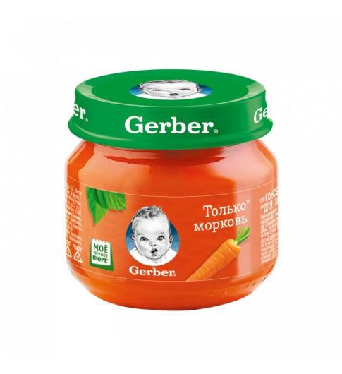 Gerber Пюре Морковь, 4мес+, 80 гр Гербер