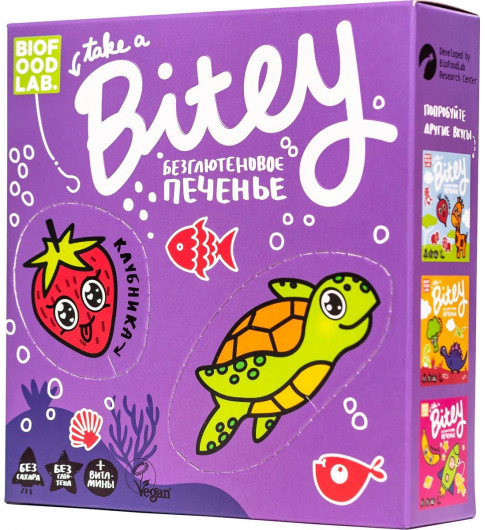 BITEY Печенье Безглютеновое «Клубника» 125гр